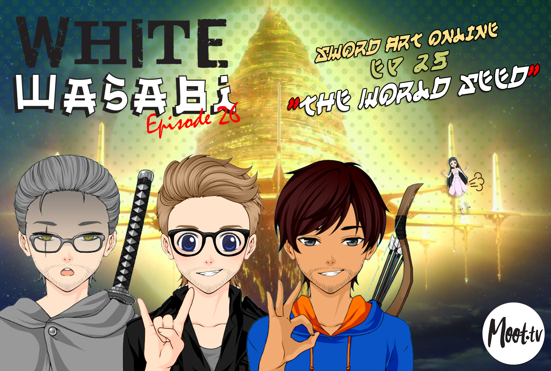 "White Wasabi Ep26: Sword Art Online Ep 25 ""The World Seed"""